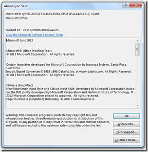 Lync2013-Basic-x86-CU1