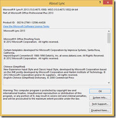 Lync2013Client-AfterDec134Update2910927