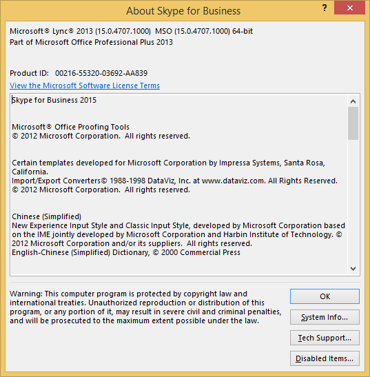 Lync 2013 Client Update to Skype for Business – April 2015