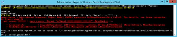 DCOM-error-UserMoveFails