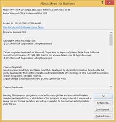 Lync2013Feb2017ClientUpdated-After