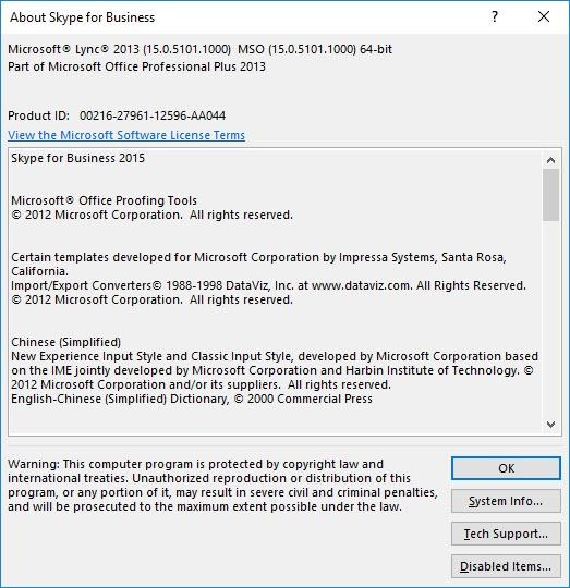 Lync 2013 / SfB 2015 Client Update – February 2019